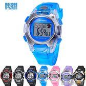 兒童手錶卡通男女學生果凍錶LED夜光防水多功能運動電子錶