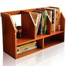 納良宜桌上書架置物架簡易學生桌面小書架辦公桌收納現代簡約創意