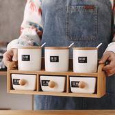 廚房陶瓷調味罐套裝上下層抽屜式調料瓶六件套鹽辣椒調料盒調味盒