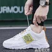 2020新款春季休閒運動男鞋韓版潮流百搭透氣男士跑步潮鞋夏季網紅 名購居家