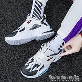韓版小白鞋ins鞋子男鞋帆布鞋男韓版鞋男布鞋街頭嘻哈風板鞋 晴天時尚館