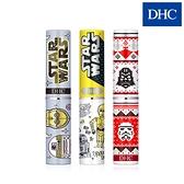 DHC 純欖護唇膏 星際大戰限定版 1.5g 禮盒拆售不含外盒【SP嚴選家】