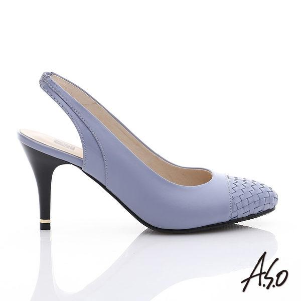 A.S.O 復古女伶 牛皮拼接編織紋高跟涼鞋  紫
