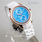 Max Max 馬卡龍 三眼多功能陶瓷錶 玫瑰金 白色粉藍女錶 MAS7003S-11