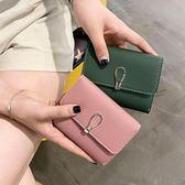 歐美時尚簡約百搭迷你小錢包多卡包2018夏季新款零錢包短款三折