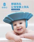 小孩嬰幼兒童可愛洗澡神器寶寶浴帽洗頭發帽防水護耳可調節女 【傑克型男館】