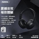 【免運費】全罩式 無線藍牙耳罩式耳機 藍牙V5.0 免提藍牙,兼容 iOS 和 Android 耳罩式耳機