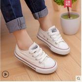 兒童帆布鞋透氣春夏網鞋女童小白鞋板鞋子寶寶布鞋潮 全館免運