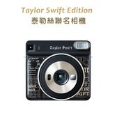 【EC數位】FUJIFILM instax SQUARE SQ6 拍立得相機 泰勒絲 Taylor Swift 聯名款 親筆簽名 不含底片