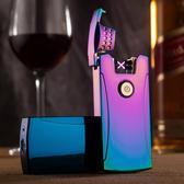 雙電弧 冰 系列 現貨 打火機 USB充電 行動電源 充電 電子點菸器 防風 現貨 A0093
