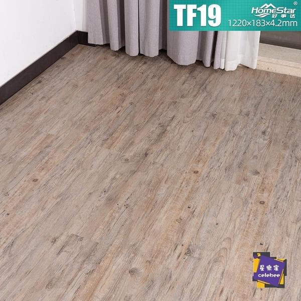 地板贴 地板pvc鎖扣卡扣式地板革防水加厚耐磨仿木塑膠地板貼家用T 居家装饰