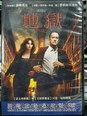 挖寶二手片-P01-122-正版DVD-電影【地獄】-湯姆漢克(直購價)