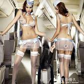 性感情趣內衣透明三點成人女式空姐吊襪帶短裙誘惑制服套裝SM  完美情人精品館