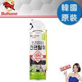 【Bullsone】冷氣除臭殺菌清潔噴霧 -森林