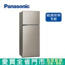 Panasonic國際485L雙門變頻冰箱NR-B480TV-S1含配送到府+標準安裝  【愛買】