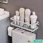 免打孔衛生間馬桶置物架浴室壁掛免安裝廁所洗手間收納架收納神器【海闊天空】