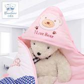 小熊客新生兒包被秋冬季棉 嬰兒抱被抱毯寶寶用品厚款被子可脫膽特惠免運