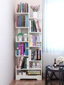書架落地簡約現代簡易客廳樹形置物架兒童學生實木組合創意小書櫃 NMS 滿天星