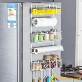 冰箱置物架側面掛架多層廚房用品多功能家用大全側壁保鮮膜收納架【勇敢者】
