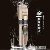 志高理發器電推剪充電式電推子成人嬰兒童頭發靜音電動剃頭刀家用