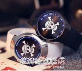 手錶-新款游戲簡約創意個性觸屏夜光手錶男女學生電子錶 多麗絲