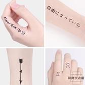 60張 紋身貼男女防水持久小清新仿真刺青紋身貼紙