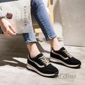 平底運動鞋女ins超火鞋子女鞋板鞋跑步鞋休閒鞋單鞋