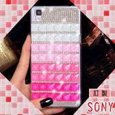 SONY XZ3 XA2 plus XZ2 Premium XZ2 L2 XA2 Ultra 滿格馬賽克鑽殼 手機殼 水鑽殼 訂製