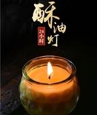 24小時平口蓮花酥油燈供佛燈家用無煙酥油蠟燭長明燈燭臺佛前供燈 暖心生活館
