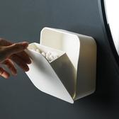 2個裝 收納盒帶蓋防塵收納盒掛墻化妝棉壁掛式雜物【聚寶屋】