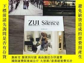 二手書博民逛書店ZUI罕見Silence 2012 [ 03   05   08