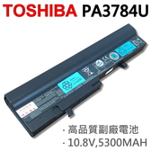 TOSHIBA PA3784U 6芯 日系電芯 電池 NB305 NB310 NB310G PA3785U PABAS217 PA3784U PABAS220 PABAS219 PA3782U PA3783U