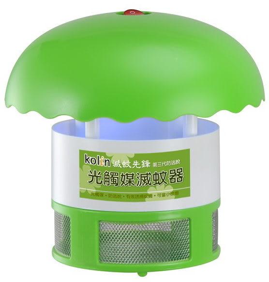 【歌林】光觸媒滅蚊器/捕蚊燈SE-R02 保固免運-隆美家電