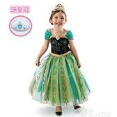 萬圣節六一節兒童安娜演出服裝奇緣cos愛莎冰雪公主裙化妝舞 『獨家』流行館YJT