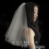 新娘結婚領證紀念日旅拍禮盒裝小頭紗短紗遮面紗簡潔婚紗新款配飾 小城驛站