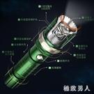 手電筒 強光遠射可充電多功能家用戶外手電筒 YM194【極致男人】