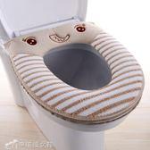 馬桶墊 2個裝 馬桶墊坐墊家用加厚馬桶套馬桶圈墊廁所防水拉鏈坐便套通用 辛瑞拉