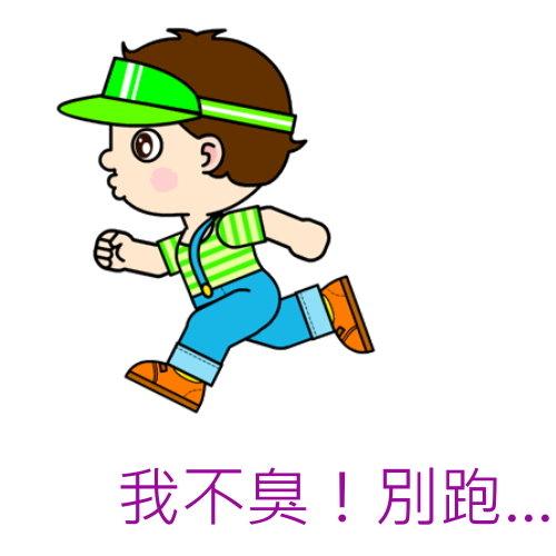 日本Asahipen低味高環保松香水 400ml
