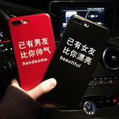 個性文字蘋果6手機殼iphone7plus/8/6s硅膠外殼X創意情侶女款掛繩 麻吉部落