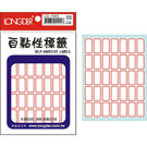 【奇奇文具】【龍德LONGDER】LD-1065 紅框 標籤貼紙 22x12mm (20包)
