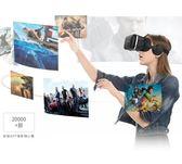 VR眼鏡看電影神器頭戴式