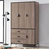 【森可家居】馬蒂古橡色4X7尺衣櫥 8SB109-1 衣櫃