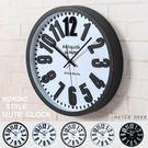時鐘 掛鐘 立體數字款 有框靜音壁鐘 簡約北歐風格 特色造型個性裝飾擺飾時鐘-米鹿家居