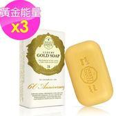 Nesti Dante 義大利手工皂 黃金能量皂(250g)*3