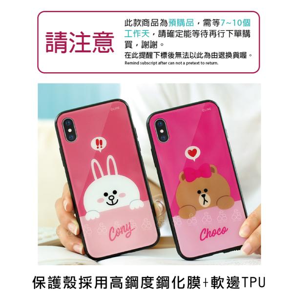 開放預購中! LINE 玻璃 iphone X 8 7 Plus 手機殼 熊大 兔兔 莎莉 琉璃 情侶保護套 可愛 卡通 鋼化玻璃