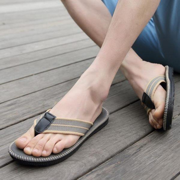 情侶男女款人字拖鞋夏季韓版潮流男士沙灘男拖涼拖鞋學生防滑夾拖『艾麗花園』