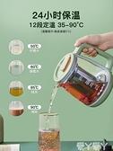 養生壺全自動玻璃家用多功能辦公室小型養身煮茶器煮花茶壺220V