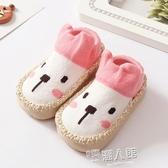 新生嬰兒童地板襪子春秋冬季男女寶寶加厚款防滑軟底純棉學步鞋襪 9號潮人館