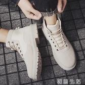 冬季馬丁靴男高幫鞋子男潮鞋秋季新款加絨棉靴百搭英倫靴子 初語生活