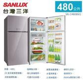 【佳麗寶】-留言加碼折扣《台灣三洋 / SANLUX 》變頻雙門冰箱-480L【SR-C480BVG】